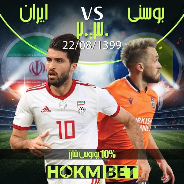 حکم بت (Hokm Bet) سایت شرط بندی فوتبال و کازینو انلاین ضریب بالا