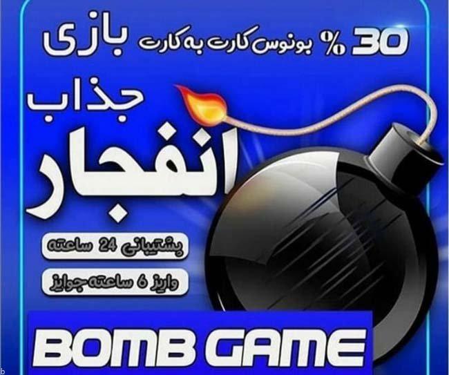 آدرس سایت اسبوبت SboBet بهترین سایت پیش بینی فوتبال با بونوس ویژه